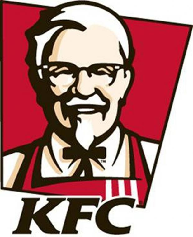 Essex County Standard: KFC appeal to build on the edge of Colchester dismissed